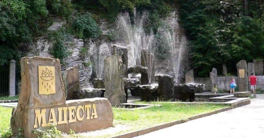 Минеральная вода Мацеста | ЛЕЗАР