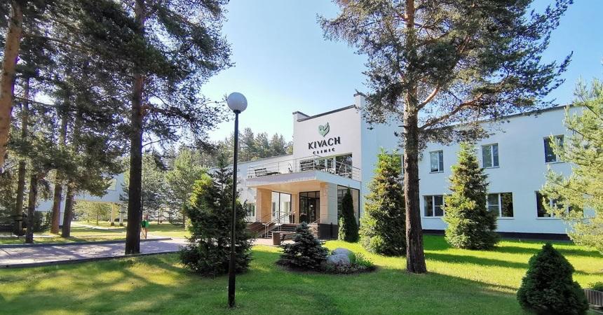 Клиника Кивач, Карелия | курорты России | туроператор ЛЕЗАР